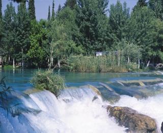 tarsus-waterfall