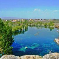 Kahramanmaraş Ali Göl Efsanesi